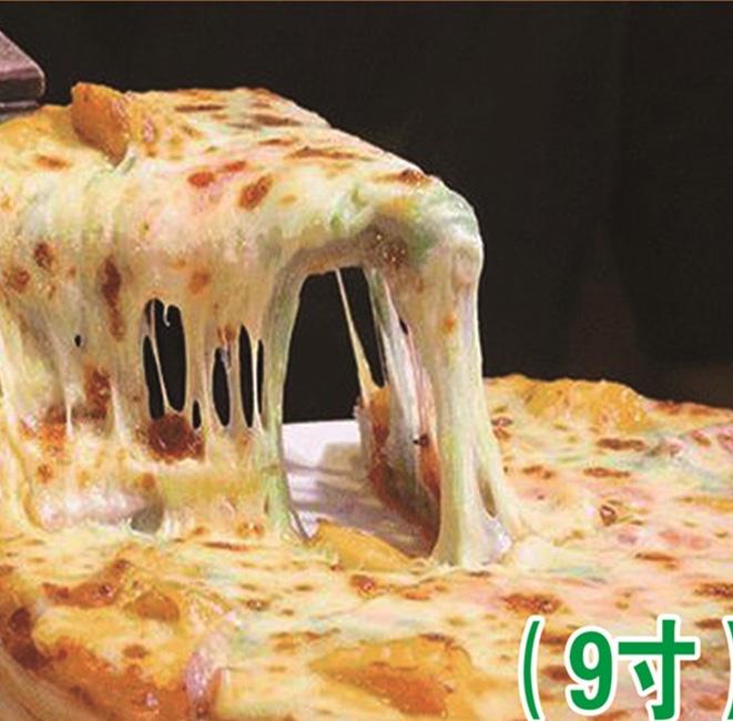 丝丝乳酪披萨