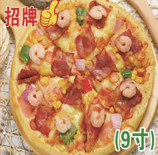 豪华鲜虾披萨