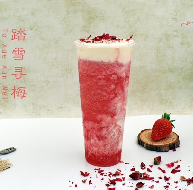 上海踏雪寻莓